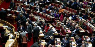 Υπόθεση Πετσίτη: Στη Βουλή η Ζαΐρη και ο υπάλληλος