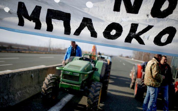 Την Πέμπτη (14/2) η συνάντηση αγροτών – υπουργείου