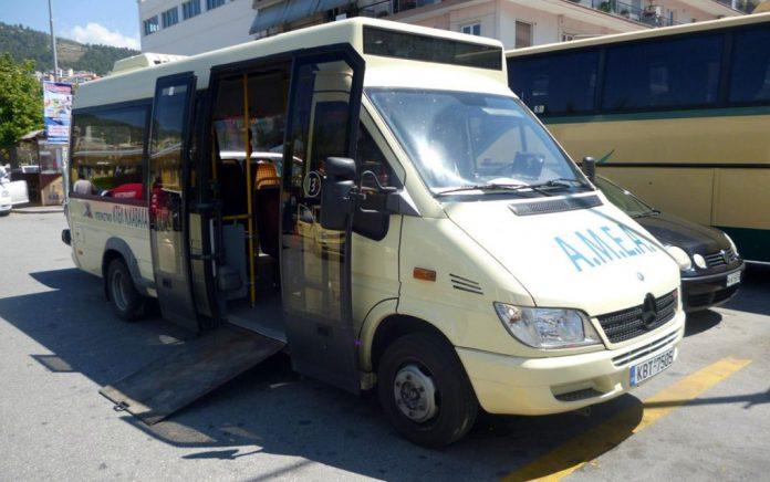 Περιφέρεια Κρήτης: Έγκριση για έξι μικρά λεωφορεία για τη μετακίνηση ΑμεΑ