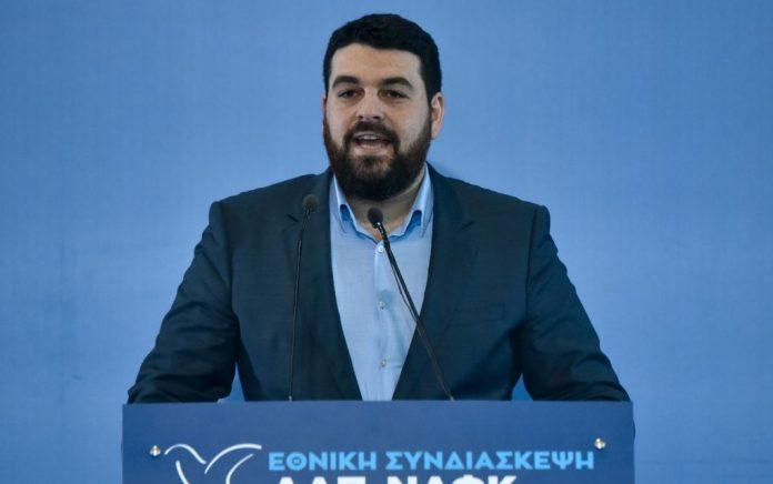Δέρβος: «Κανείς να μην ξεχάσει τον ξεριζωμό του Ποντιακού Ελληνισμού»