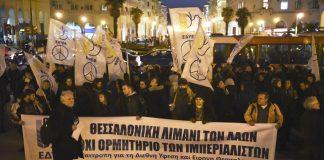 Αντινατοϊκή διαδήλωση στη Θεσσαλονίκη από την ΕΔΥΕΘ (pics)