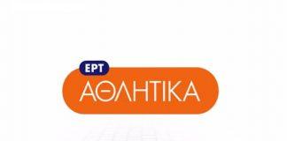 Πανδαισία αθλητικών μεταδόσεων στα κανάλια της ΕΡΤ