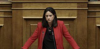 Κεραμέως προς Αλ. Τσίπρα: «Η υποκρισία του ΣΥΡΙΖΑ περισσεύει»