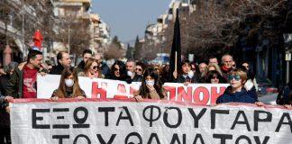 Κορδελιό: Νέα διαμαρτυρία για την δυσοσμία και τη ρύπανση (pics)