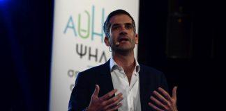 Αθήνα Ψηλά: Η πρώτη συνεδρίαση της ομάδας εργασίας για τον Βοτανικό
