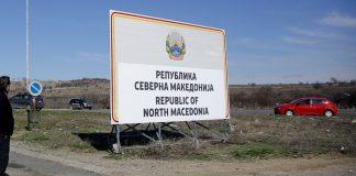ΠΓΔΜ: Σφραγίδα με το νέο όνομα της χώρας στα διαβατήρια των πολιτών