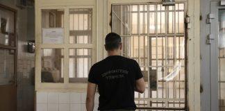 Εισαγγελική παρέμβαση και για τις δηλώσεις Αραβαντινού