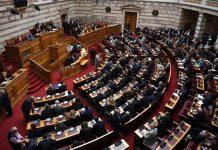 Βουλή: Ψηφοφορία για το πρωτόκολλο εισόδου της ΠΓΔΜ (LIVE)