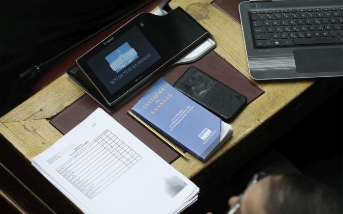 Live η ψηφοφορία στη Βουλή για την Αναθεώρηση