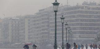 Επέλαση της Ωκεανίς με χιόνια, βροχές και τσουχτερό κρύο