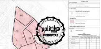 «Ανάσα» για τη Θεσσαλονίκη η ανάπλαση της ΔΕΘ