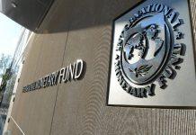 ΔΝΤ: «Απόφαση της Αθήνας η πρόωρη αποπληρωμή των δανείων»
