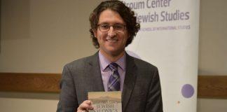 «Οι Εβραίοι της Θεσσαλονίκης και τα όρια του ελληνικού Έθνους»