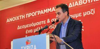 «Η διάνοιξη της συνοριακής διάβασης στο Λαιμό θ'απογειώσει αναπτυξιακά την Πρέσπα»