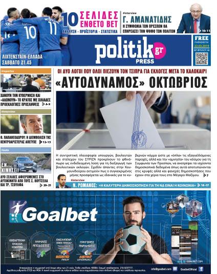 Politik FREE PRESS 044