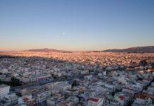 Handelsblatt: Η Αθήνα διευρύνει τις μπίζνες με τη Χρυσή Βίζα