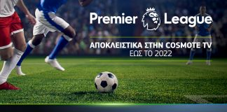 Στην Cosmote TV μέχρι το 2022 η Premier League