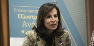 Η υπόκλιση Γεωργιάδη στη Διαμαντοπούλου και το «ευχαριστώ»