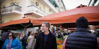 Στη Λαϊκή Αγορά της Ριανκουρ ο Π. Γερουλάνος