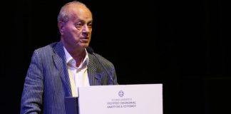 Euroleague και Μπερτομέου αποχαιρέτησαν τον Θανάση Γιαννακόπουλο