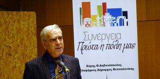 Αηδονόπουλος: «Δεν εκχωρούμε καμία υπηρεσία του δήμου»