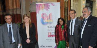 Πλατφόρμα για την αναβάθμιση των σχέσεων Ινδίας - Ελλάδας η 84η ΔΕΘ