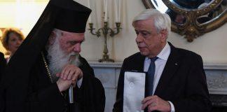 Ο Προκόπης Παυλόπουλος παρασημοφόρησε τον Αρχιεπίσκοπο Ιερώνυμο