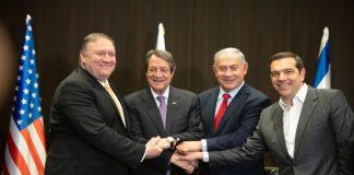 Τσίπρας: «Η συμμετοχή των ΗΠΑ στην τριμερή υπογραμμίζει τη στήριξη σε ενέργεια ασφάλεια και οικονομία»