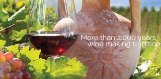 Η πΓΔΜ λανσάρει τα κρασιά της «Μακεδονίας» (pics)