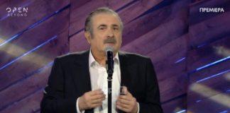 Δεν συνεχίζει στο OPEN o Λάκης Λαζόπουλος