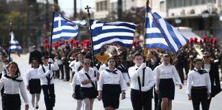 Δεν ακούστηκε το «Μακεδονία ξακουστή» στη μαθητική παρέλαση!