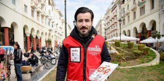 Μαυρίδης: Να κατέβω με τη Νοτοπούλου στο δήμο Θεσσαλονίκης;
