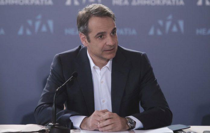 Μητσοτάκης: «Η ΝΔ είναι το κόμμα όλων των Ελλήνων»