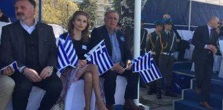 Βασίλης Μωυσίδης: «Χρόνια Πολλά ΕΛΛΑΔΑ»