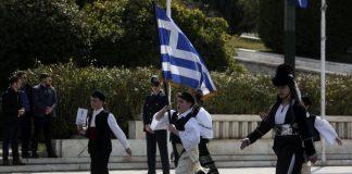 Ξεκίνησε η μαθητική παρέλαση στην Αθήνα