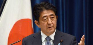 Μειωμένες οι αιτήσεις ασύλου το 2018 στην Ιαπωνία