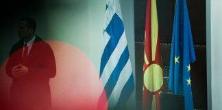 Την Παρασκευή η 2η συνάντηση της Επιτροπής Εμπειρογνωμόνων Ελλάδας - ΠΓΔΜ