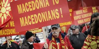 """Σκοπιανοί: ««Οι Έλληνες μας πήραν τη """"Μακεδονία""""»"""