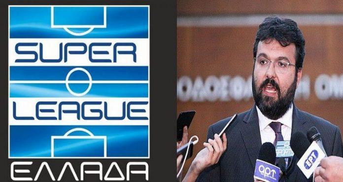 Συνάντηση Βασιλειάδη – Super League την Τετάρτη για την αναδιάρθρωση
