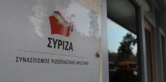 ΣΥΡΙΖΑ: Διχασμένοι για το πότε θα γίνει το συνέδριο
