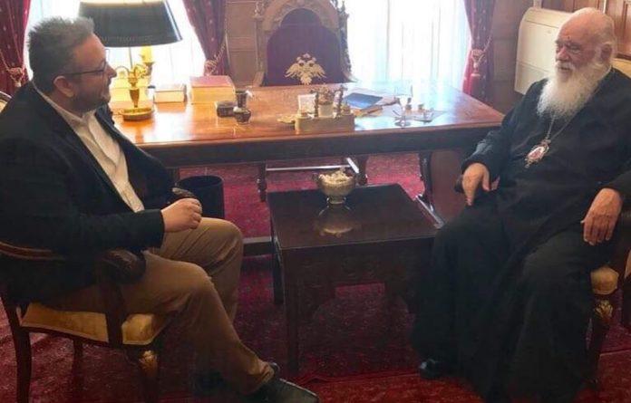 Με τον Αρχιεπίσκοπο Ιερώνυμο συναντήθηκε ο Π. Τσακίρης