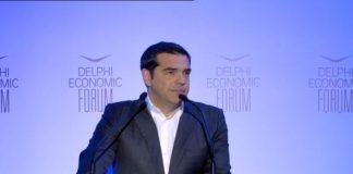 Τσίπρας: «Συνεχής ο αγώνας για την προστασία της εργασίας»