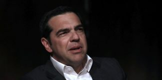 Στο Ισραήλ για Σύνοδο Κορυφής ο Αλέξης Τσίπρας