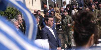 Τσίπρας: «Δεν υπάρχει γωνία της Ελλάδας που δεν θα υπερασπιστούμε»
