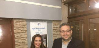 Η Παναγιώτα Παπαδοπούλου στους «Πρωταγωνιστές Ξανά» του Παντελή Τσακίρη