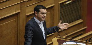 Ο Τσίπρας ξεκινά ιδεολογικό πόλεμο στη Βουλή!