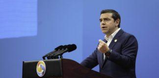 Τσίπρας: «Η Ελλάδα «γέφυρα» Δύσης και Ανατολής»