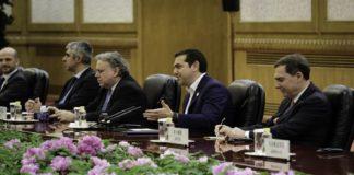 Τσίπρας: «Ο νέος Δρόμος του Μεταξιού, παγκόσμιο διακύβευμα του μέλλοντος»