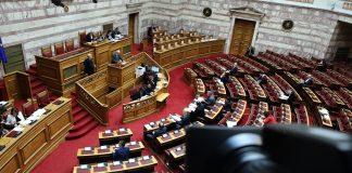Κατατέθηκε στη Βουλή η τροπολογία για την 13η σύνταξη
