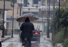 Βροχερός ο καιρός την Παρασκευή σε αρκετές περιοχές
